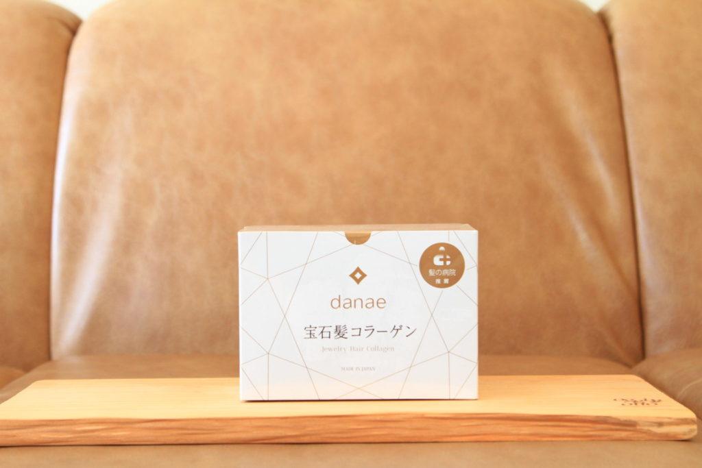 image-髪の病院 | il divano(イル・ディヴァーノ)