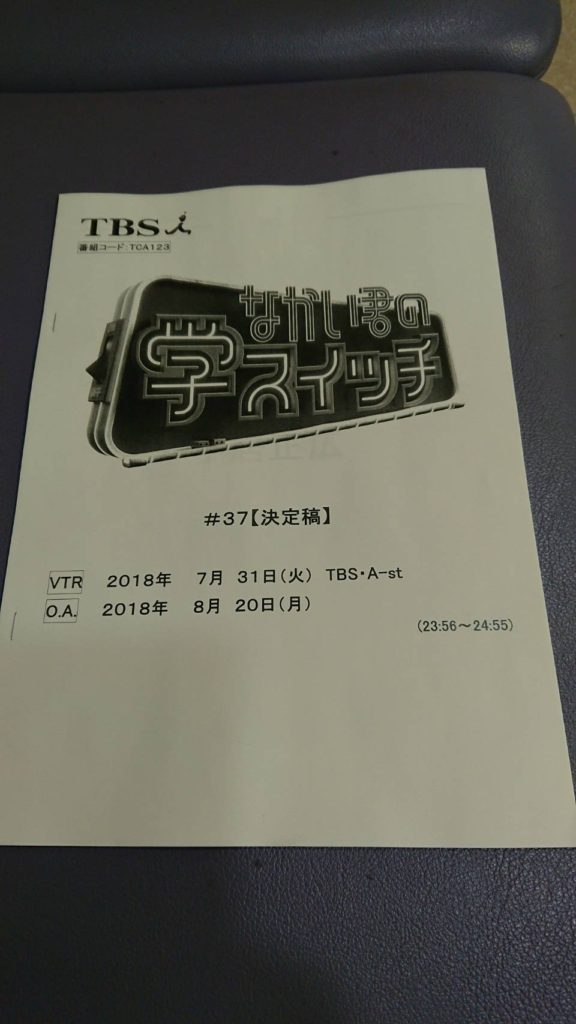 image-髪の病院よりお知らせ | il divano(イル・ディヴァーノ)