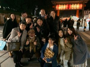 image-節分祭〜京都 吉田神社⛩〜 | il divano(イル・ディヴァーノ)